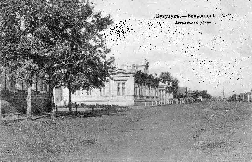 Продажа квартиру в домодедово ул новая, дом 6